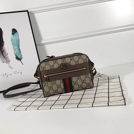 Gucci GG canvas ophidia supreme small shoulder bag PVC 517350 brown